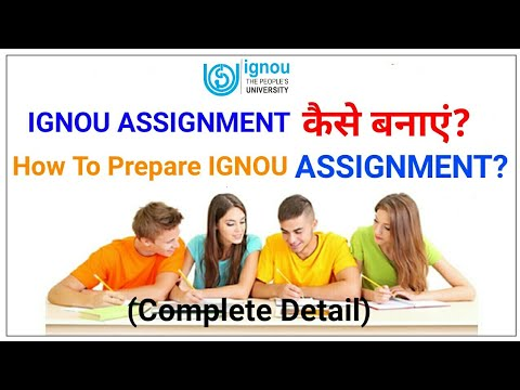 (IGNOU)How to make assignment properly??असाइनमेंट कैसे बनाये??(in hindi) complete details