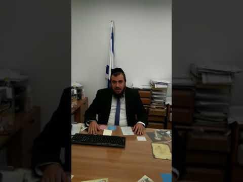אלימות בבית הדין הרבני בנתניה