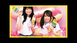 creamのニュース - 犬童美乃梨、「大迫選手半端なかったです!」 - 最新...