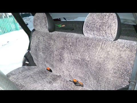 Заклинило спинку заднего сиденья ВАЗ 2115