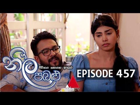 Neela Pabalu - Episode 457 | 11th February 2020 | Sirasa TV