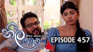 Neela Pabalu - Episode 457 | 11th February 2020 | Sirasa TV Thumbnail
