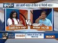 "Kurukshetra | Sept 6:  Debate on ""Bharat Bandh"" by upper caste groups against SC/ST Act amendments"