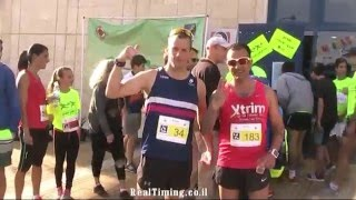מרוץ אבן יהודה 2016