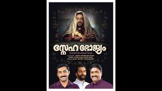 Adharangalellam  Adortion Malayalam  Jojo Johnny  Singer Shalini