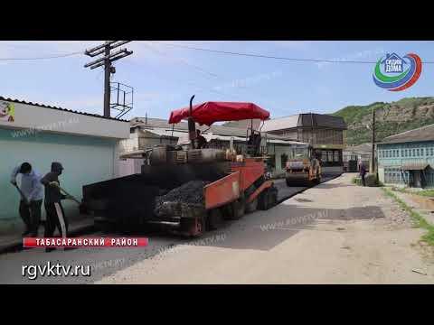 В Дагестане продолжается реализация проекта «Мой - Дагестан»