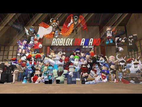 คนชอบ Roblox เชิญทางนี้ Roblox Thailand ยินดีต้อนรับ