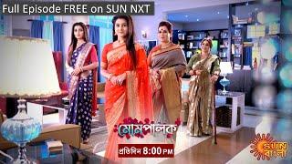 Momepalok   Episodic Promo   28 Sep 2021   Sun Bangla TV Channel   Bangla Serial