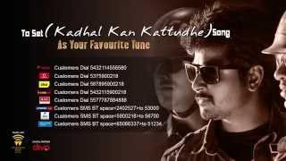 Kaaki Sattai Codes | Caller Tune | Hello Tune | Dialer Tune | Ring Tone