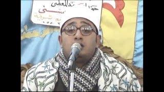 الشيخ محمود الشحات ..افظل مقطع ..خشوع  وقمة الابداع