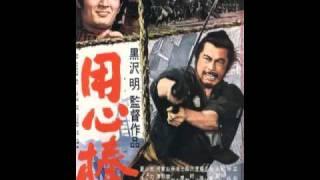 yojimbo triple offer !IMDB! 18.05.2016
