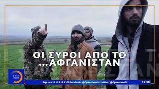 Έβρος: Η τουρκική αστυνομία συντονιστής των επεισοδίων στις Καστανιές - Κεντρικό Δελτίο | OPEN TV