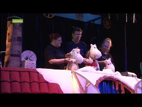 Куклы, как люди: закулисье кукольного театра «Сказка» в Абакане
