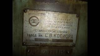 Продам 3М132В - Полуавтомат круглошлифовальный универсальный,тел.0976109661 Роман,г.Львов