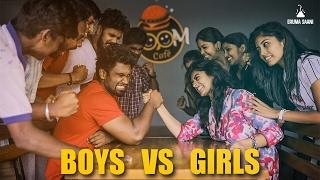 Eruma Saani | Boys vs Girls