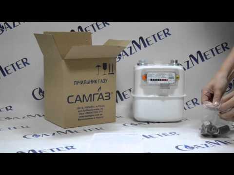 Обзор газового счетчика Самгаз G4 RS/2001-21P от интернет магазина GazMeter.com