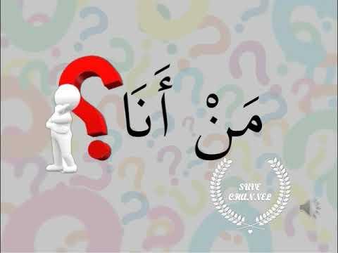 man-ana-ai-khodijah-i-sholawat-merdu-i-nissa-sabyan-i-sholawat-terbaru---sholawat-clip-wedding