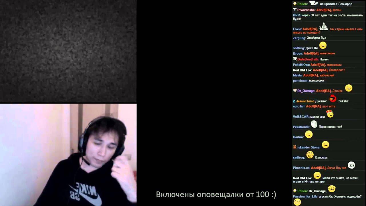 Гейрулетка для русских рулетка зараблток