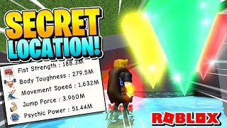 ROBLOX SUPER POWER TRAINING SIMULATOR: ALL TRAINING PLACES!