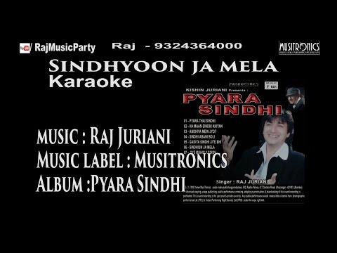 Sindhi karaoke track and lyrics | Sindhyoon Ja Mela | Raj Juriani  167
