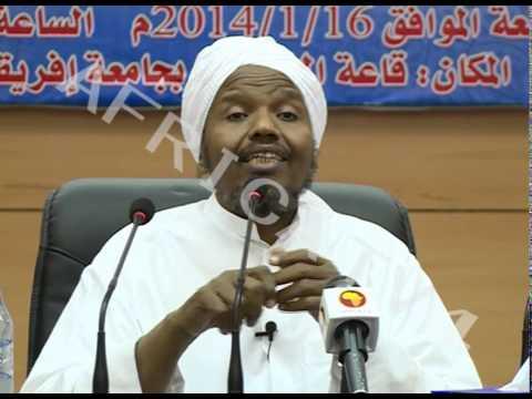 Sheekh Cabdi Rashiid Sheekh Cali Suufi & Khartoum By Afica tv4