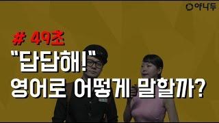 [야나두 지식인]