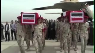 بالفيديو.. جنازة عسكرية لـ«شهيدي كمين النقب» في مطار سوهاج