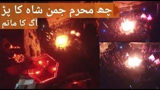 06 Moharam Jumman shah ka pir Drone Shoot Makkan Shah kay jhan…