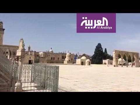 إغلاق المسجد الأقصى في إطار إجراءات مكافحة كورونا