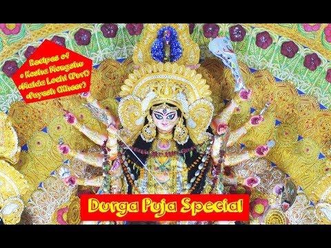 Durga Puja Special - Recipe of Kosha Mongsho, Maida Lochi & Kheer (Payesh)