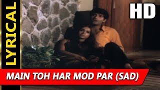 Main Toh Har Mod Par (Sad) With Lyrics | Mukesh | Chetna 1970 Songs | Anil Dhawan, Rehana Sultan
