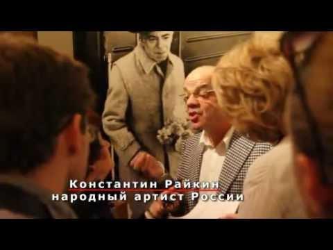 Человеческий голос - к столетию Аркадия Райкина.flv