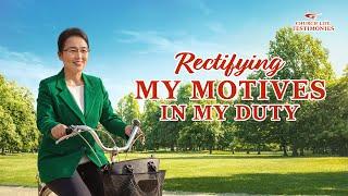 "2021 Christian Testimony Video | ""Rectifying My Motives in My Duty"""