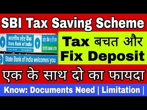 SBI tax Saving Scheme | State Bank Of India Tax Saving Fix Deposit Account 2006 | Tax saving Scheme