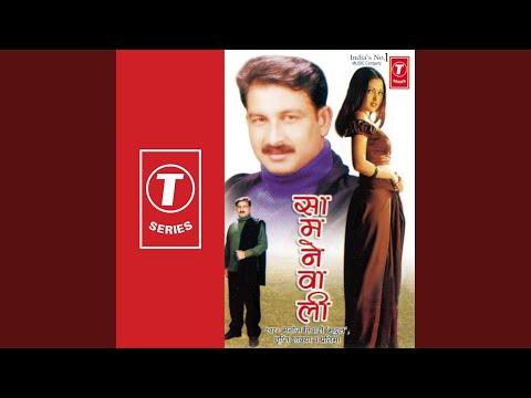 Saamnewali Se Naina Chaar Ho Gayil