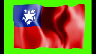 Burma Waving Flag Green Screen Animation - Free Royalty Footage