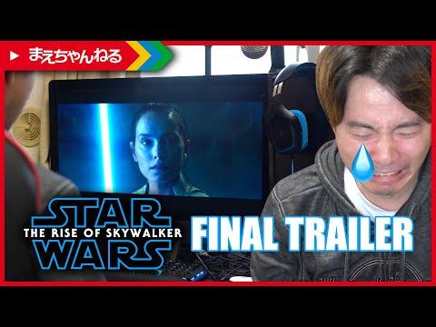 star-wars:-the-rise-of-skywalker-final-trailer---reaction!!!