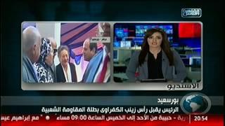 نشرة التاسعة من القاهرة والناس 28 ديسمبر