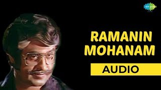 Ramanin mohanam Audio Song Nettrikkan Rajinikanth Super Hit Romantic Song