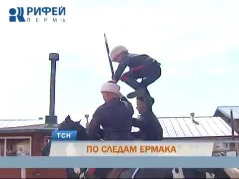 Справочные службы - Сервис и Поддержка - Пермь - Ростелеком