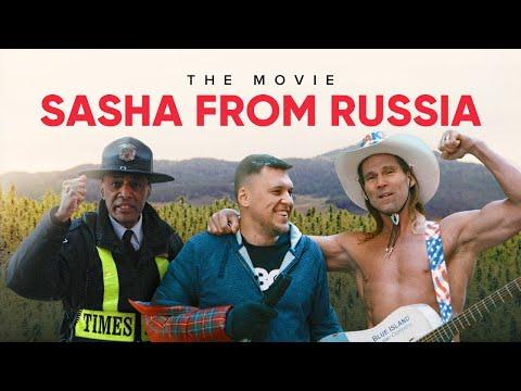 Nezlobin: Sasha From Russia / ПРЕМЬЕРА ФИЛЬМА