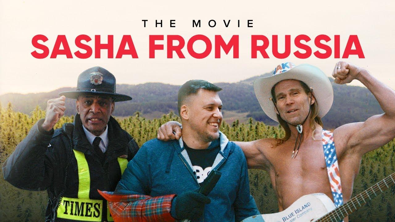 Nezlobin: Sasha From Russia (2020)