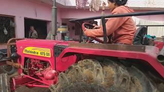 किसान की बेटी MAHINDRA 475 DI TRACTOR ट्रैक्टर चलाकर अपनी खेती करती हैं