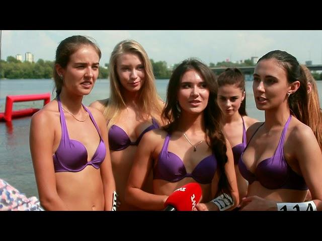 Miss Xtreme games c претендентками Мисс Украина 2017