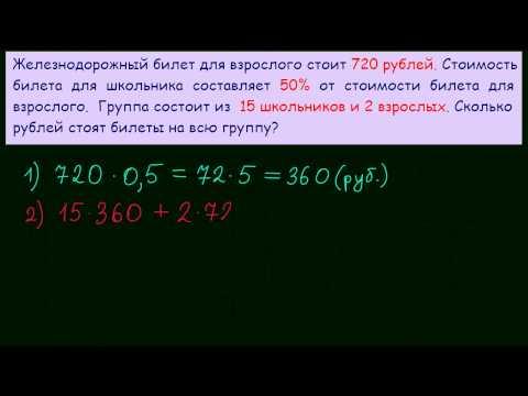 Задача 1 В2 № 26628 ЕГЭ 2015 по математике #33