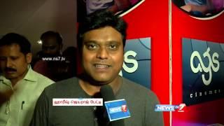 """Super House Full (19-11-2014) Dhanush""""s Anegan  Music Review With Harris Jeyaraj"""