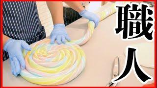 原宿の本格キャンディ屋で本気で超巨大棒付きぐるぐるキャンディーを作る。