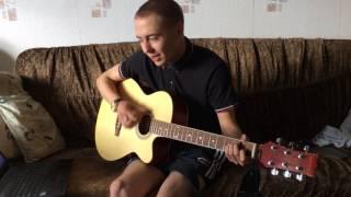 """Дворовые песни на гитаре """"Я куплю тебе новую жизнь"""""""