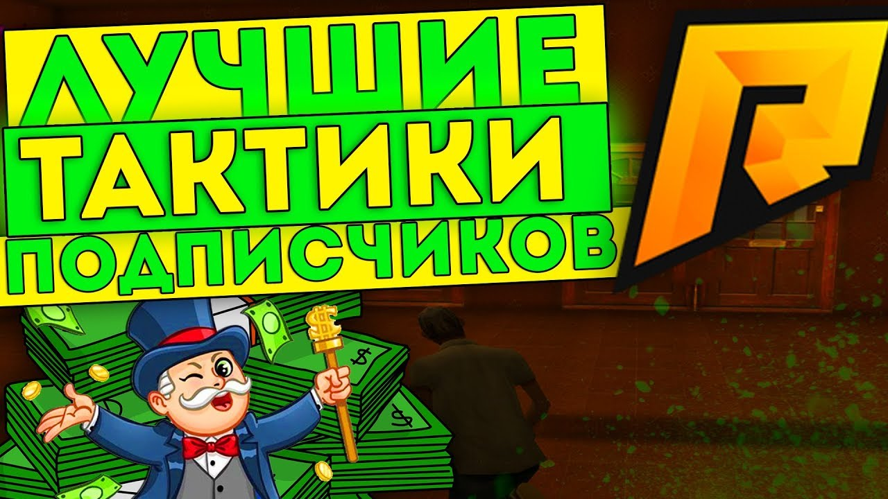 промокод в казино корона