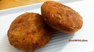 Crispy Chicken Cutlet Recipe/ Chicken Starter / Ramadan Special